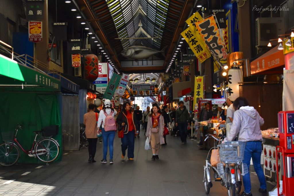 Ingresso al Kuromon Market di Osaka [Una settimana in Giappone: Osaka]