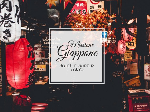 Missione Giappone: dove alloggiare a Tokyo e a Doha, guide turistiche
