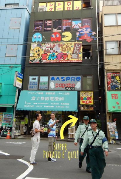 diario di viaggio tokyo akihabara super potato