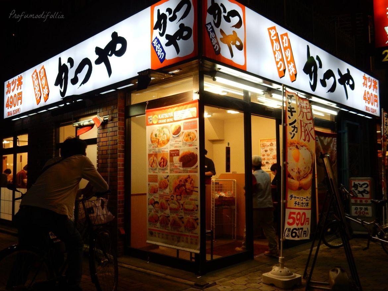 dove mangiare a Tokyo tonkatsu