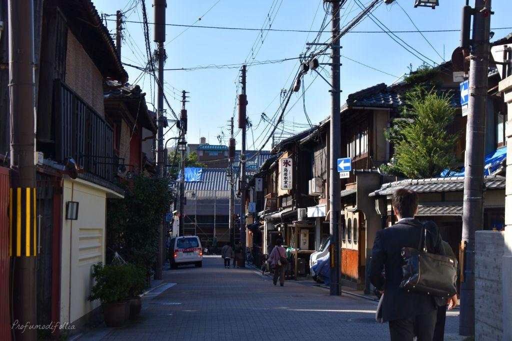 Alla scoperta di Kyoto, diario di viaggio - Gion