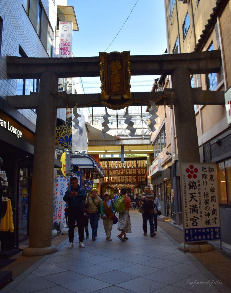 Alla scoperta di Kyoto, diario di viaggio - tempio