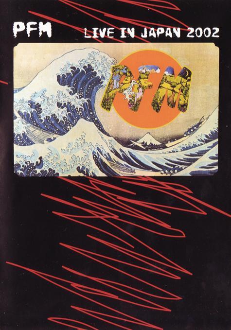 Premiata Forneria Marconi Live In Japan 2002 album cover
