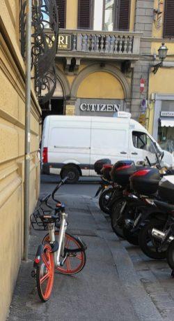 Via Fiume, Firenze. © Grazia Galli