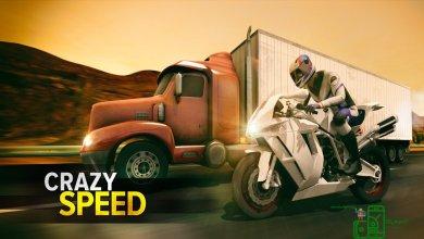 Photo of HiGWAY RiDER MOTORCYCLE RACER APK PARA HiLESi