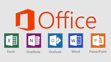 Photo of Microsoft Office 2016 Crack