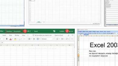 Excel Ücretsiz 2020 2021 Ücretsiz Tam İndir PÜF NOKTALARI