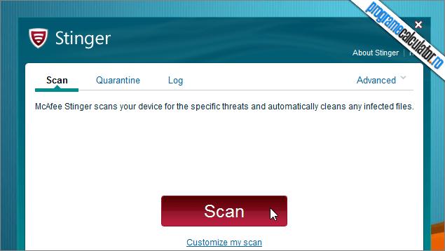 program de dezinfectat calculatorul
