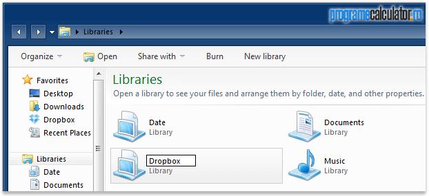 2-creare_biblioteca_noua