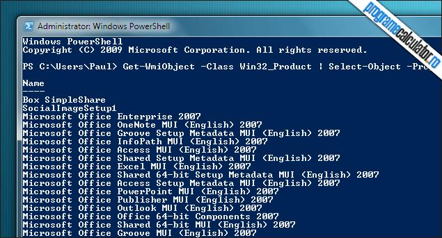 1-Lista_Programe_Instalate