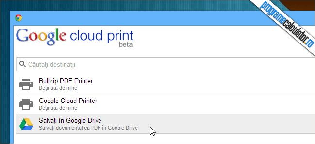 printare imprimante asociate Google Cloud Print
