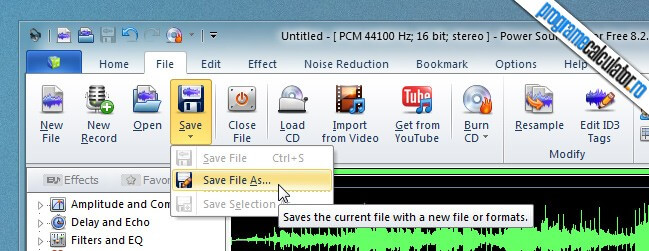 program de taiat melodii - Power Sound Editor - Save File As