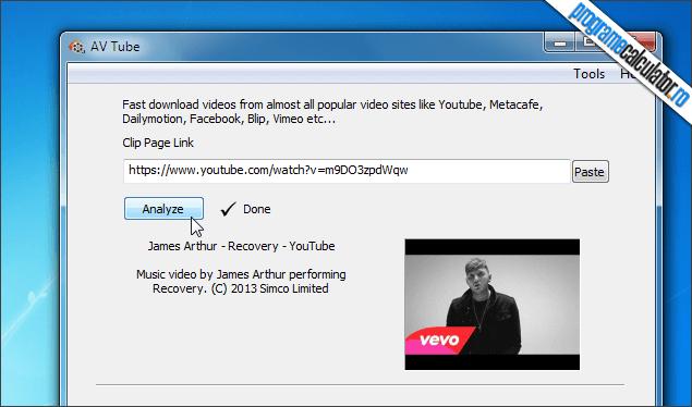2-AV Media Player Morpher-download-video