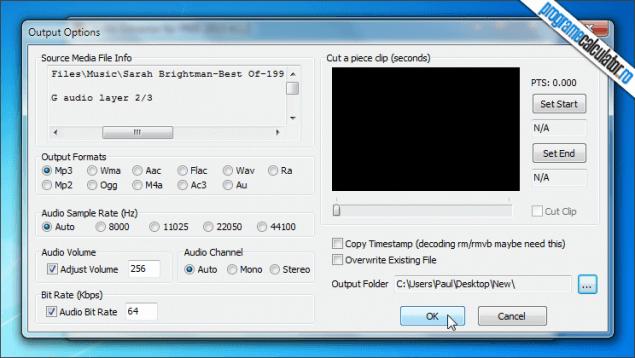 2-Audio Extractor-optiuni-extragere-audio
