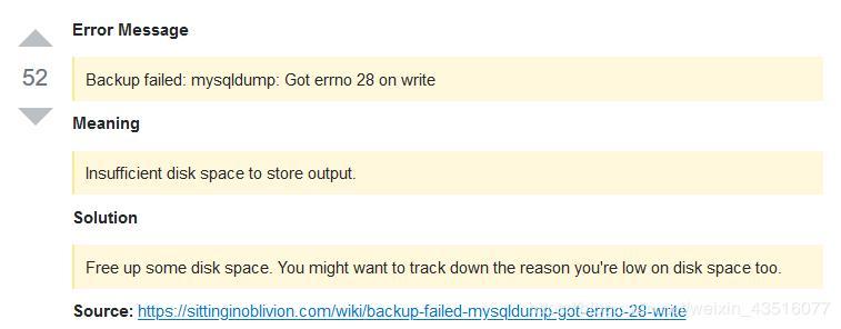 Error: mysqldump: Got errno 28 on write - Programmer Sought