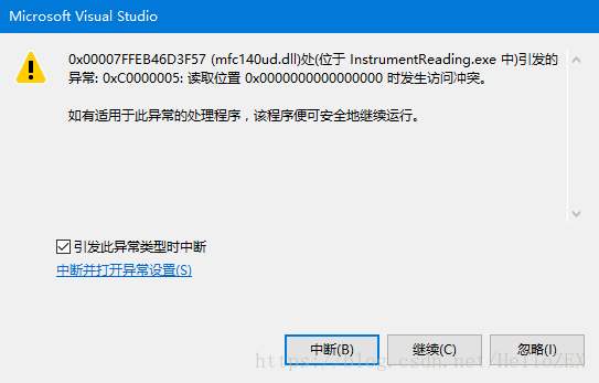 [VS] 0x00007FFEB46D3F57 (mfc140ud.dll) at (located in InstrumentReading.exe) thrown exception: 0xC0000005: reading position 0x00000000 ...