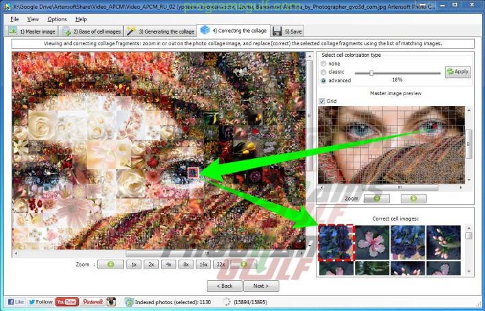 برنامج دمج صورتين بصوره واحده