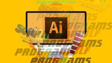 Adobe Illustrator CC 2016
