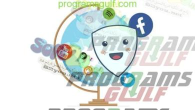Photo of برنامج بيتر نت Betternet VPN عملاق فتح المواقع المحجوبة مجانا