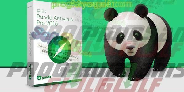 برنامج باندا انتي فيرس Panda Antivirus