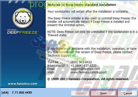 deep freeze myegy
