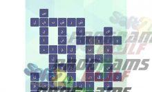 حل لعبة وصلة اللغز 12 من المجموعة الثانية