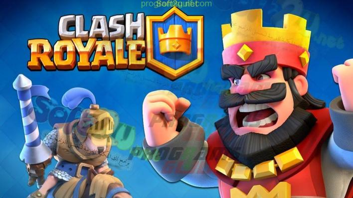 https://i0.wp.com/www.programs-gulf.com/wp-content/uploads/2017/02/Clash-Royale-2.jpg?resize=708%2C398&ssl=1