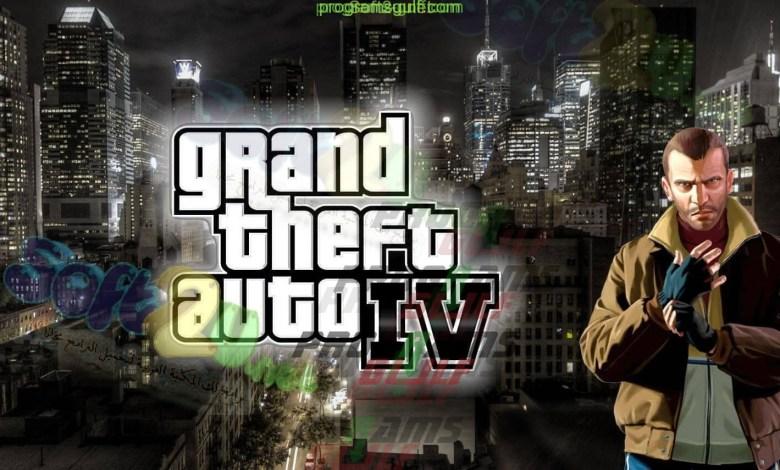 Gta IV تحميل لعبة جاتا