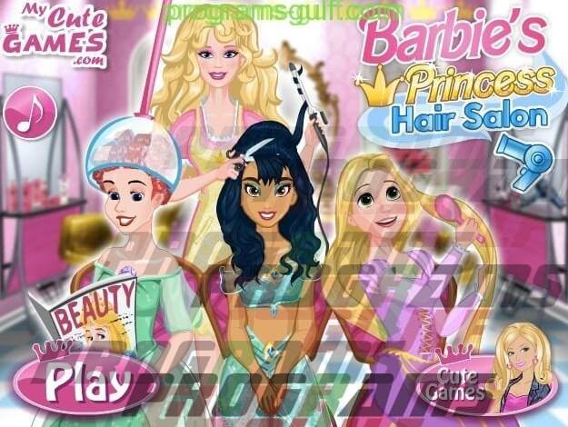 Barbie Hair Style