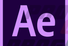 برنامج Adobe After-Effects