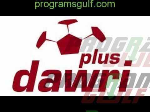 Dawri Plus