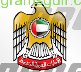 Photo of تحميل تطبيق وزارة الموارد البشرية والتوطين بالإمارات