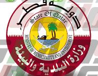 Photo of تحميل تطبيق بلدية قطر