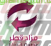 Photo of تحميل تطبيق مزاد قطر للاندرويد الإصدار الأخير مجانا