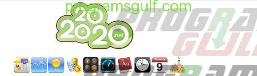 موقع 202020 الاختصارات العشرة في اول الموقع