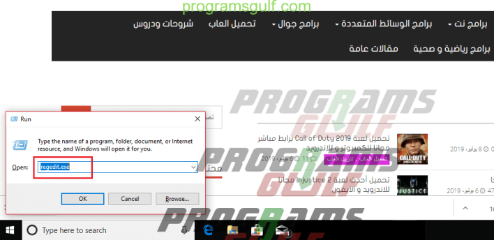 تعطيل Windows Defender