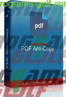 تحميل برنامج PDF Anti-Copy لحماية ملفات الـPDF