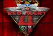 Photo of تحميل اللعبة الأستراتيجة red alert 4
