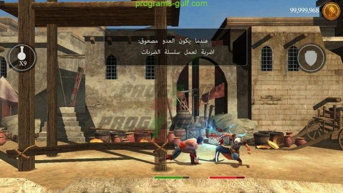 لعبة Prince of Persia Shadow and Flame
