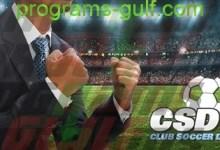 Photo of تحميل لعبة إدارة نادي Club Soccer Director 2020
