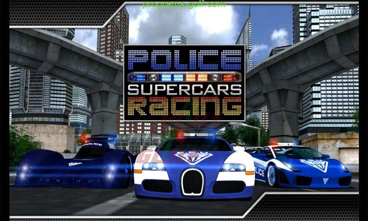 تحميل لعبة سباق سيارات الشرطة police supercars racing للكمبيوتر مجانا