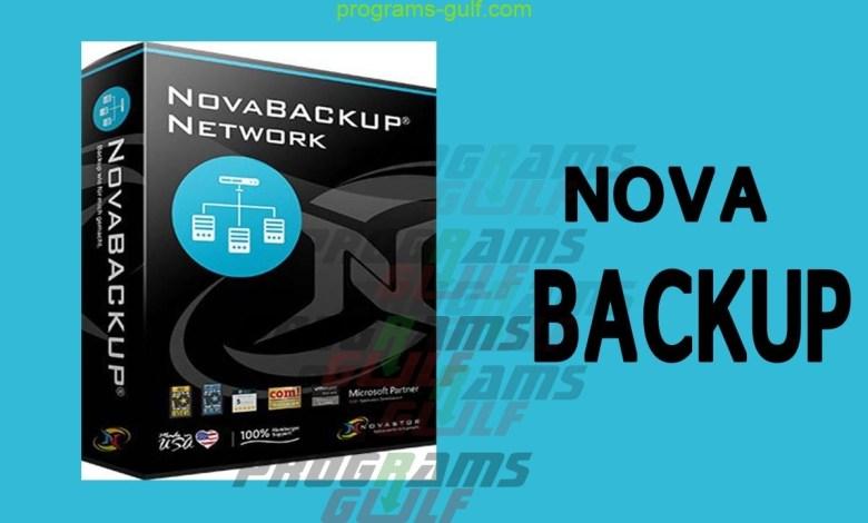 تحميل برنامج NovaBACKUP لعمل نسخة إحتياطية للملفات للكمبيوتر