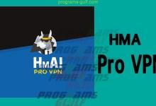 Photo of تحميل برنامج HMA! Pro VPN للكمبيوتر للتصفح السري للإنترنت
