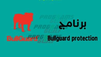 Photo of تحميل انتي فايروس Bullguard protection 2020 للكمبيوتر