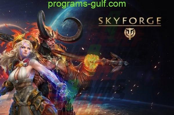 تحميل لعبة skyforge للكمبيوتر