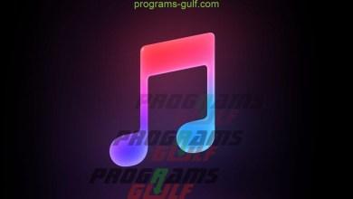 تحميل برنامج تحميل اغاني للكمبيوتر برابط مباشر
