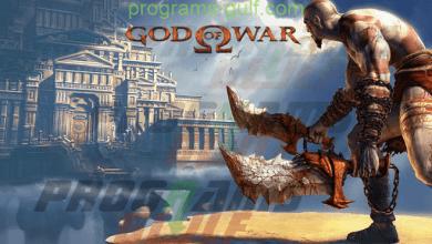 Photo of تحميل لعبة God Of War 3 للكمبيوتر برابط مباشر
