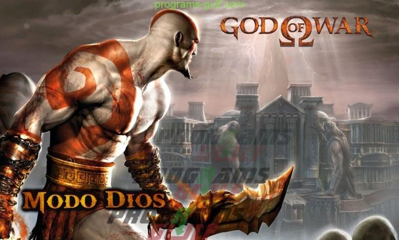 تحميل لعبة God of War 1 للكمبيوتر برابط مباشر