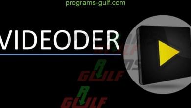 تحميل برنامج فيدودر Videoder مجانًا للأندرويد والكمبيوتر