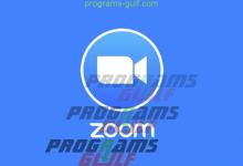 Photo of تحميل برنامج زووم ZOOM للاجتماعات الأونلاين لجميع الأجهزة